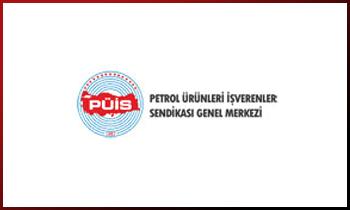 puis-logo